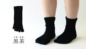 内側シルクパイル5本指靴下レディース女性用温活冷え取り靴下くつしたソックス絹日本製絹屋