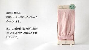 【絹屋】内側シルク外側コットン薄手レッグウォーマー(4464)レッグウォーマー夏夏用薄手シルク絹暖かい綿レディース日本製