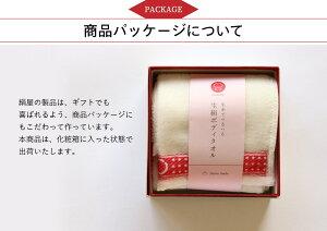 【絹の屋】生絹ボディタオル(5173)