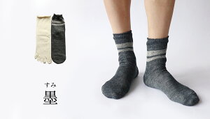 【絹屋】メンズ2足重ね履き靴下シルクと麻(4949)2足セットシルク絹麻リネン男性冷えとり冷え取り冷房対策防臭汗対策快適5本指靴下靴下ソックス日本製
