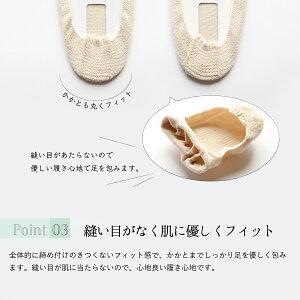【絹屋】よくばりケアかくれ5本指靴下(4895)レディースおしゃれ絹屋きぬや女性靴下5本指靴下綿レーヨンシルク絹春夏吸湿速乾日本製