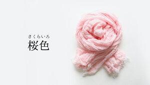 【絹屋】潤絹ストール(4328)シルク絹奈良伝統粗目織ストール綿コットンレーヨン大判大きなサイズUVカット紫外線カット紫外線ケアUVケア冷えとり冷房対策冷え取り日本製