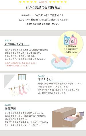 【絹屋】ショート手袋(4382)レディース女性メンズ男性おしゃれおすすめ可愛い絹屋きぬや手袋天然素材シルク日本製