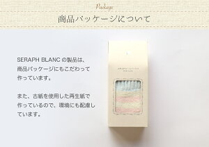 【SERAPHBLANC】くつろぎタイムにぴったりシルク混ふんわりルームソックス(5099)ルームソックスソックス靴下くつしたおしゃれお洒落かわいい可愛いパイルシルク日本製【coolbed_d19】