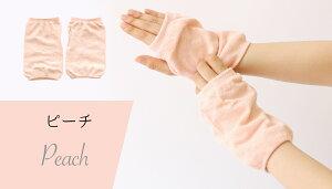 アンゴラ混でふわふわ2重編みアームウォーマー【SERAPHBLANC】(5407)シルク絹アンゴラ女性レディース冷えとり冷え取り手首キャッシュレスキャッシュレス還元