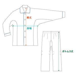 【kinel】サッカーストライプパジャマメンズ(5056)男性睡眠コットンプレゼントギフトキャッシュレスキャッシュレス還元