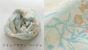 麻ストール花柄植物柄UV紫外線日焼け対策ギフトプレゼント日本製伝統技術linen