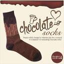 【期間、数量限定】板チョコ靴下(3593) バレンタイン チョコレート 売れ筋 面白バレンタイン バレンタイン2019【vd_dl19】