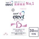 葉酸 含む サプリ【 エレビット (elevit) 】 30日分 2個購入で送料無料 鉄分 サプリメント 葉酸サプリ 無添加 授乳 妊婦 妊活 産後 …
