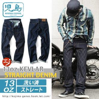 """""""Kojima jeans / GENES KOJIMA 13 oz double knee geburah on the denim"""""""