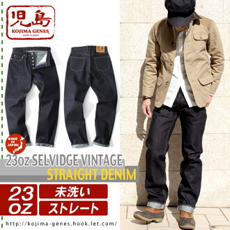 "Kojima geans 23oz servicing vintage denim "" made in japan """