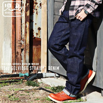 服务直牛仔长裤 28-42 英寸
