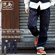 児島ジーンズ公式通販13ozダブルニーケブラーストレートデニムメンズストレートバイクパンツインディゴRNB-1236R