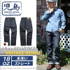 "kojima genes 18oz servicing vintage denim "" made in japan """