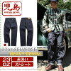 "[ Reservation commodity ] Kojima genes 23oz servicing straight denim "" made in japan """
