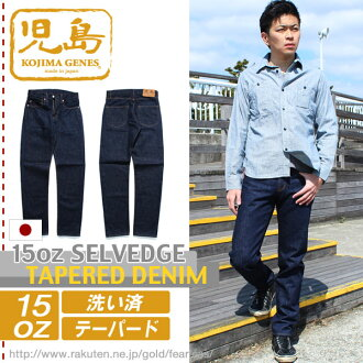 "Kojima genes 15oz selvedge slim denim "" made in japan """