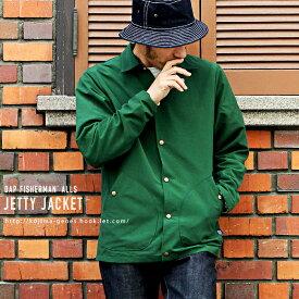 ジェティ ジャケット ストリート的な着こなしのできるデザイン、内側の生地にはアメカジテイストのチェックを挿す事で、飽きのこない1枚に。 ダップ 児島ジーンズ 国産 made in japan 日本製 岡山 児島 メンズ トップス 釣り フィッシング アウトドア