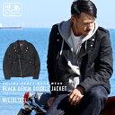 児島ジーンズ 公式通販 ブラック ダブルライダースジャケット アウター トップス バイク メンズ ボトムス kojima gene…