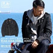 児島ジーンズ公式通販ブラックダブルライダースジャケットアウタートップスバイクメンズボトムスkojimagenes【RNB5026】