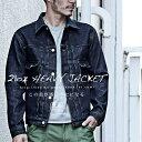 児島ジーンズ 公式通販 21oz デニム&ヒッコリー ヘビージャケット 2nd model Gジャン トップス バイク メンズ ボトム…