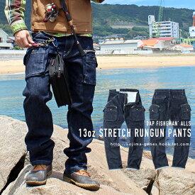 13oz ストレッチ ラグーンパンツ 多目的で使える様々な大きさのポケットが左右についたカーゴパンツのような装いのボトム 国産 made in japan 日本製 岡山 児島 DAP ボトムス メンズ 30インチ 〜 42インチ ワークパンツ バイク ハーレー