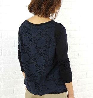 SACRA (Sakura) length cashmere blend Tencel race switched sewn and SF660021-3341502