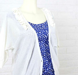 NIMES (Nimes) 14G cotton triacetate frill utility clothes V neck cardigan, NLK4306021-S-0091501