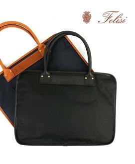"Felisi (felisi) nylon leather business bag ""1728 / DS + DS""-1728-DS-DS-0191501"