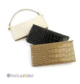 VIOLAd'ORO(ヴィオラドーロ)型押しエナメルレザー 3WAY 長財布 ウォレットバッグ ポシェット・V-5030-2781701【レディース】