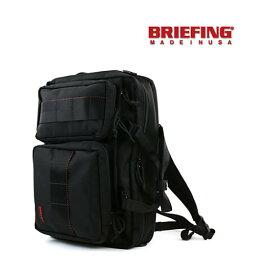 【ポイント10倍】BRIEFING(ブリーフィング)バリスティックナイロン 3WAY ブリーフケース PCバッグ NEO TRINITI LINER・BRF399219-4301902【メンズ】【レディース】【JP】