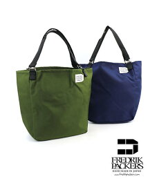 FREDRIK PACKERS(フレドリックパッカーズ)コーデュラナイロン トートバッグ MISSION TOTE S・MISSION-TOTES-3411901【レディース】【■■】