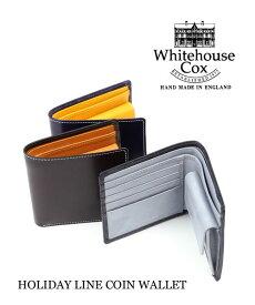 【エントリーで24倍!】Whitehouse Cox(ホワイトハウスコックス)ブライドルレザー ホリデーライン コンビカラー 二つ折り財布 ミニ財布 ミニウォレット・S7532-H-1832002【メンズ】【レディース】【JP】【■■】