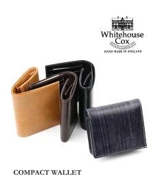 Whitehouse Cox(ホワイトハウスコックス)ブライドルレザー コンパクトウォレット ミニ財布 二つ折り財布・S1975-1832101【メンズ】【レディース】【JP】【■■】