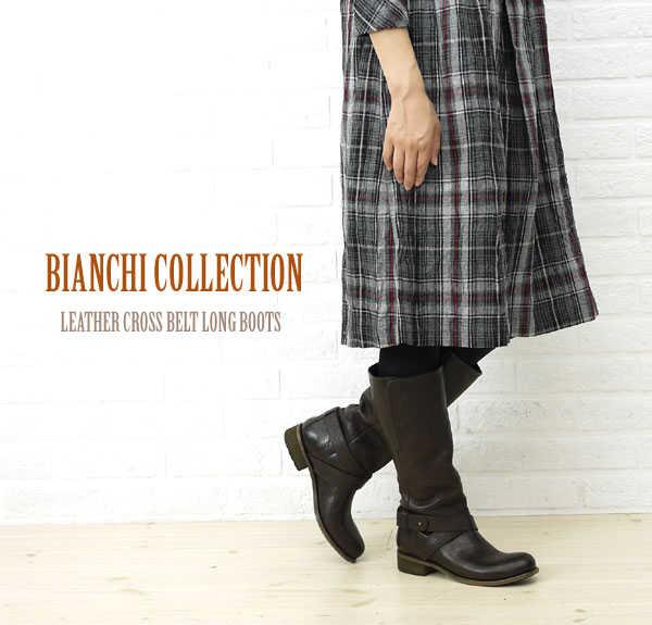 【ビアンキコレクション BIANCHI COLLECTION】レザー 2WAY ベルト付き ミドル丈ブーツ・13500-0311202【RCP】【シューズ】【50】【last_1】【B-1】