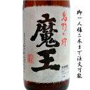 魔王 1800ML  白玉醸造