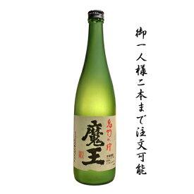 魔王 720ML 白玉醸造