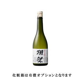 獺祭 (だっさい) 純米大吟醸 磨き45 720ml