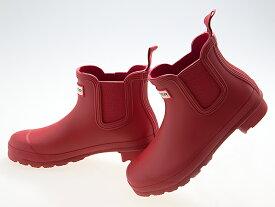 ハンター HUNTER WOMENS ORIGINAL CHELSEA SHORT BOOT ハンター ウィメンズ オリジナル チェルシー ショートブーツ サイドゴア 長靴 雨靴 レインブーツ ラバー 防水 耐水 レディース MILITARY RED ミリタリーレッド #WFS2078RMA-MLR