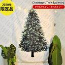 楽天1位 国内急速出荷 送料無料 クリスマスツリー タペストリー クリスマス ツリー150cm タペストリー LEDライト付…