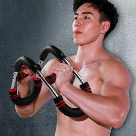 【2020年新発売 送料無料】可変アームの強度フィットネス機器ホーム多機能トレーニングスーツトレーニング腕筋肉胸筋グリップアームスティックマン FED ONLINE(mk-1705)