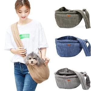 猫 犬 キャリーバッグ スリングバッグ 抱っこ紐 だっこひも ペット バッグ 大容量 お出かけ 散歩 無地 調節可能 便利 軽量 7.5kg耐久性 旅行 病院 災害 Fed Online