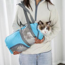 【2020年新発売 送料無料】 猫グルーミングクリーンウォッシュバッグ 猫風呂バッグ 猫用 介護袋 落ち着かせる 猫洗い袋 保定袋 脱走防止 病院や移動時に便利 FED ONLINE(p-bag-15)