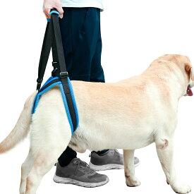 犬用介護ハーネス 補助ベルト 犬 後足専用 リフトハーネス 歩行補助 胴輪 老犬 介護用品 散歩 サポート 小型犬 小型 大型 中型犬 FED Onlne