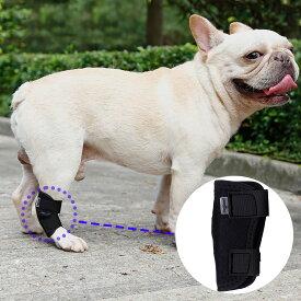 【2020年新発売 送料無料】犬用 サポーター 膝サポーター 犬用術後歩行補助具 足首 関節 プロテクター 老犬介護 骨折治療 捻挫 介護用品 調節可能 小型犬 中型FED ONLINE(p-hff-05)
