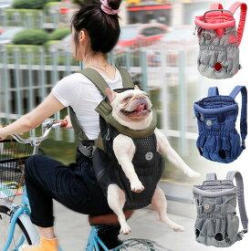 【2020年新発売 送料無料】ペット用 キャリーバッグ ペット用だっこひも 犬抱っこ紐 小型犬 猫抱っこ紐 かわいい お散歩バッグ リュック 軽量 通気性 メッシュ お出かけ (長さ調整可能)FED ONLINE(p-qs-13)