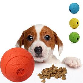 【2020年新発売 送料無料】ペットおもちゃ 餌入れ おやつボール 犬 猫用 ボール フード入れ 知育トイ ペット用品 ストレス解消 FED ONLINE(p-wjq-11)