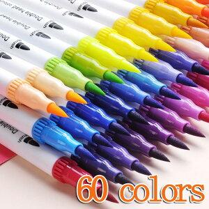 【2021年最新】カラー筆 マーカー筆 60色セット 両端ペン 極細ペン 速乾 先大人と子供のための塗り絵用の書道ペンと細かい先端 手帳 イラスト宿題 美術用 事務用 画材 収納ケース付き