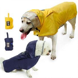 【2020年新発売 送料無料】犬のレインコート 犬用カッパ 雨具 通気 フード付き 着せやすい リード穴あり 繰り返し洗える お散歩 お出かけ 濡れない FED ONLINE(p-yf-08)