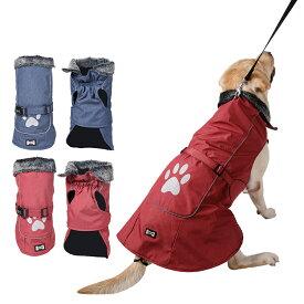 【2020年新発売 送料無料】大型犬 裏ボア 犬用レインコート 雨の日 撥水衣 ジャケット 軽量 ドッグウエア 梅雨対策 防寒 防水 防風 軽く柔らかい お散歩 着脱簡単 汚れ防止 FED ONLINE(p-yf-10)