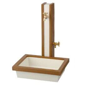 立水栓・水栓柱:アーバンウッド(パン/蛇口・補助蛇口付)[W-498]【fsp2124-6f】【あす楽対応不可】【全品送料無料】
